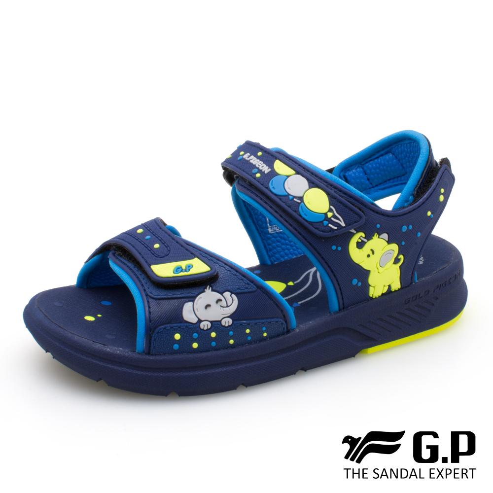 【G.P 兒童大象柔軟舒適綿綿鞋】G0707B-藍色(SIZE:25-30 共二色)