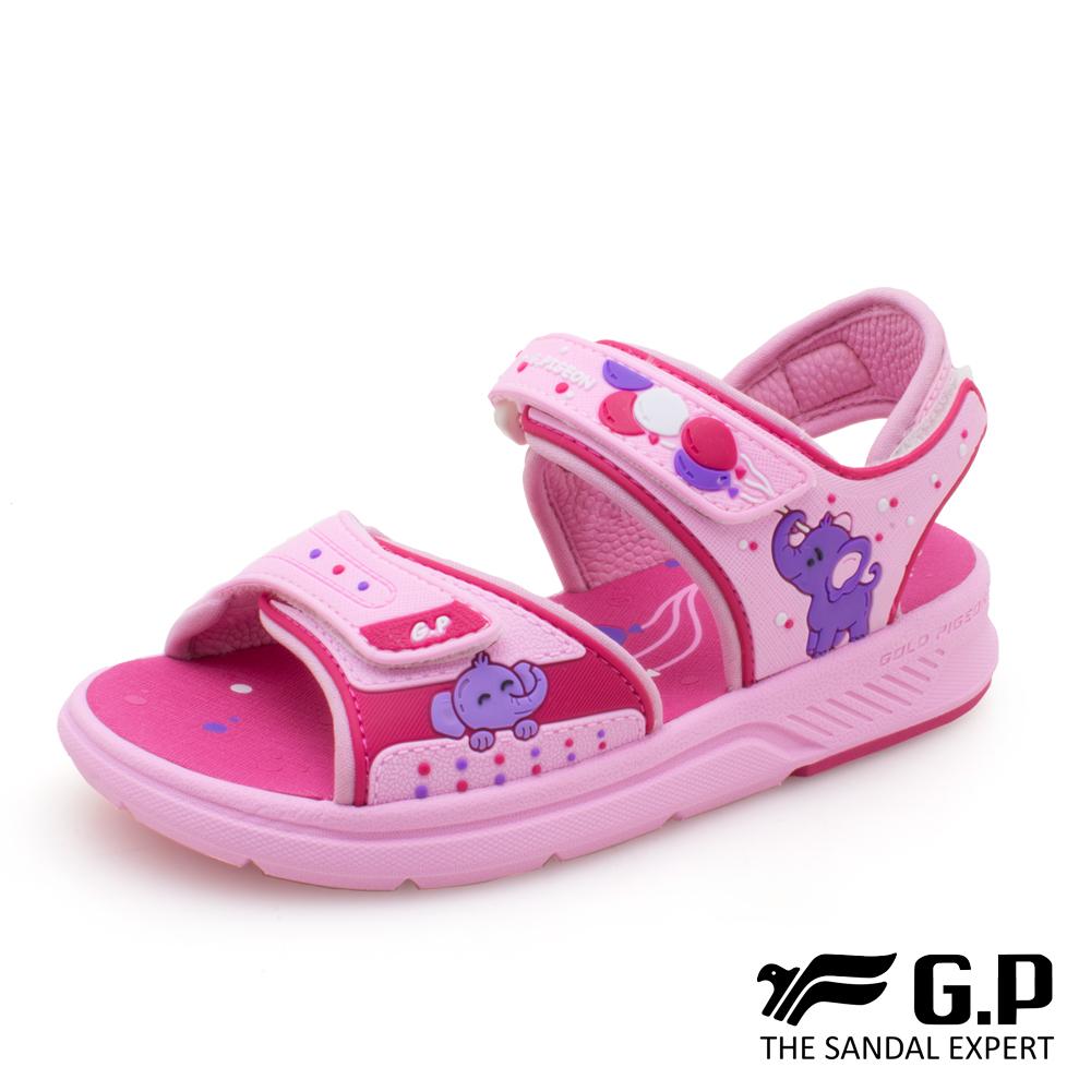 【G.P 兒童大象柔軟舒適綿綿鞋】G0707B-粉色(SIZE:25-30 共二色)