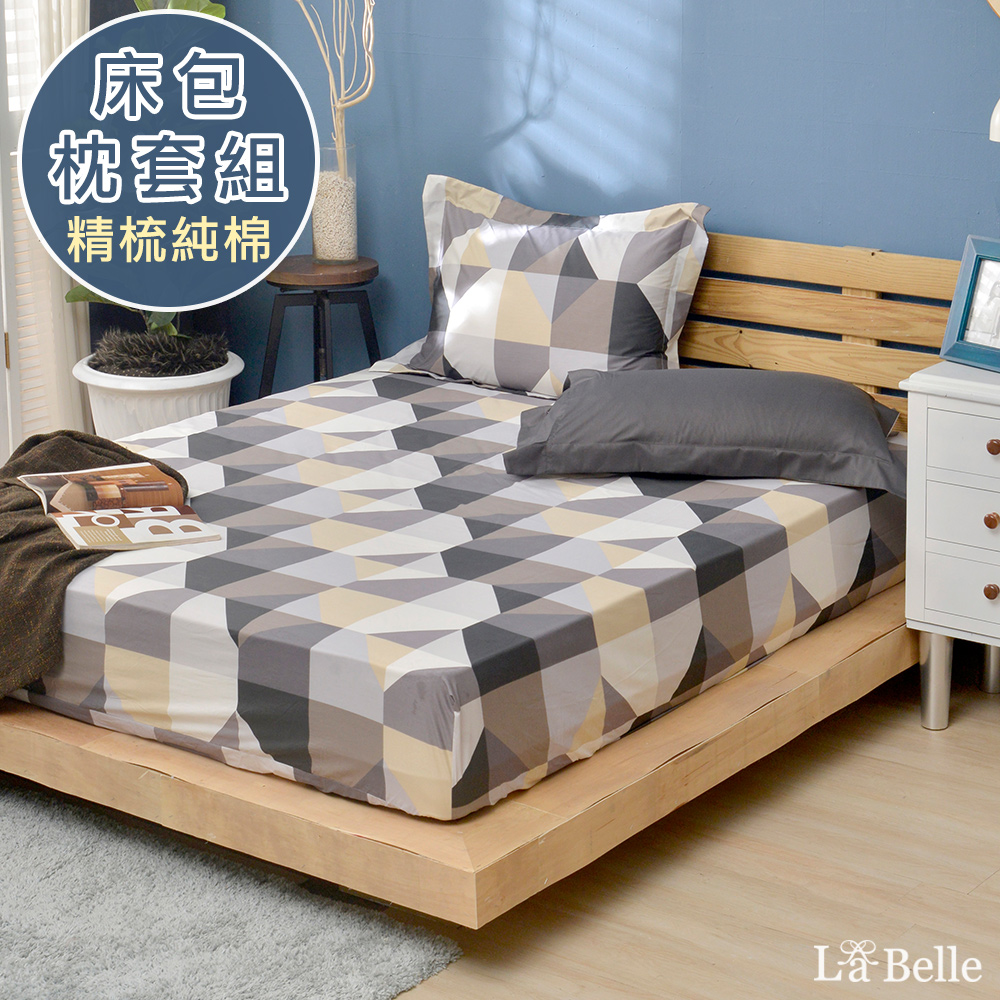 義大利La Belle《英倫慢格》雙人純棉床包枕套組