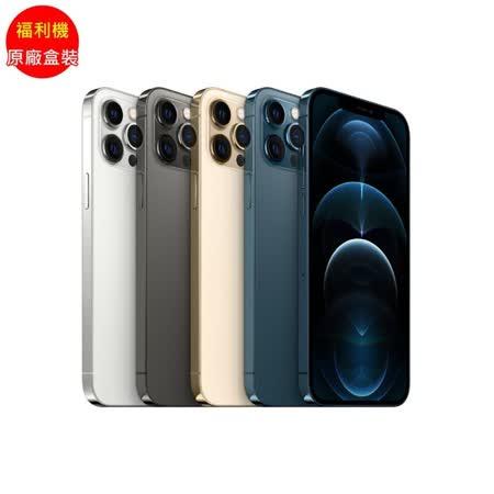 福利品_Apple iPhone 12 Pro Max 128G (5G) _九成新