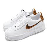 Nike 休閒鞋 AF1 Pixel SE 運動 女鞋 基本款 簡約 皮革 豹紋 穿搭 球鞋 白 棕 CV8481100 CV8481-100
