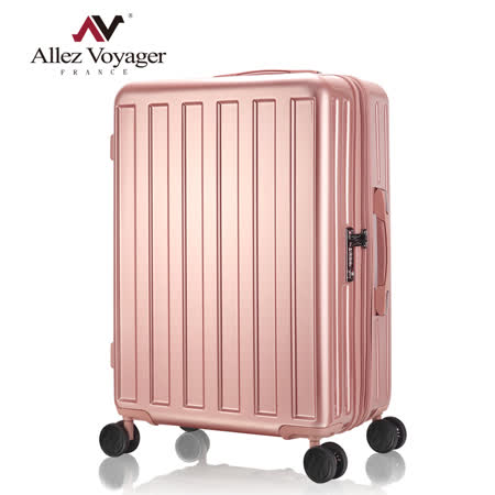 奧莉薇閣 24吋行李箱  PC大容量硬殼旅行箱