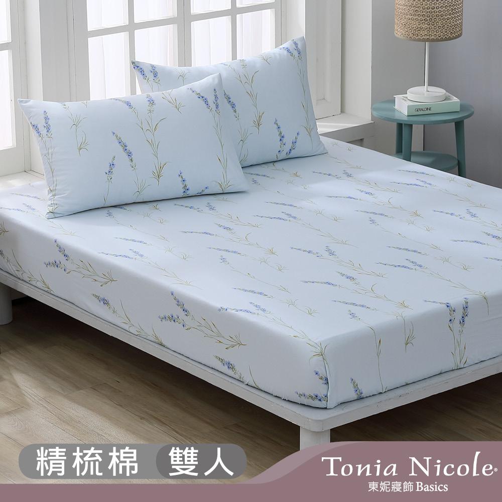 【Tonia Nicole 東妮寢飾】春日華爾滋100%精梳棉床包枕套組(雙人)