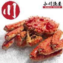 【小川漁屋】智利熟凍帝王蟹1隻(1000~1200g/隻)