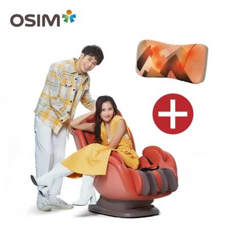 SIM 音樂花瓣椅 OS-896