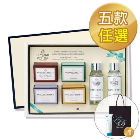 H&W 英倫薇朶 香氛沐浴禮盒優惠組