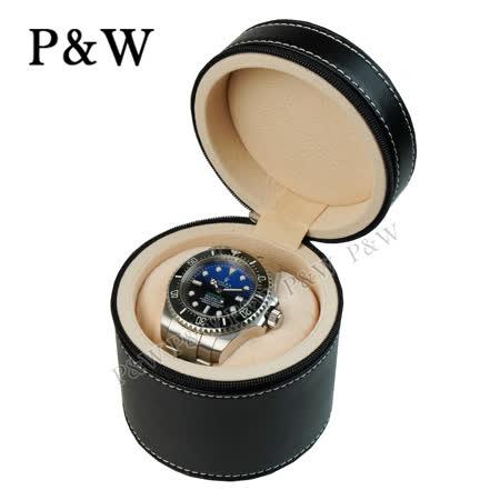 P&W名錶收藏盒 黑色皮革 1支/1格/1入裝