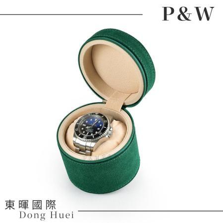 P&W名錶收藏盒 綠色磨砂皮質1支/1格/1入裝
