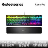 SteelSeries賽睿 Apex Pro 機械磁力軸 英文鍵盤