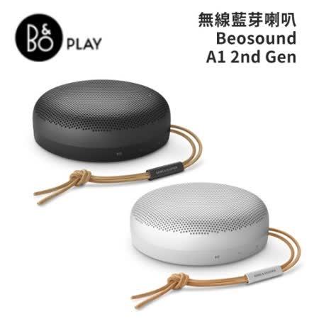 B&O A1 2nd Gen 無線藍芽喇叭