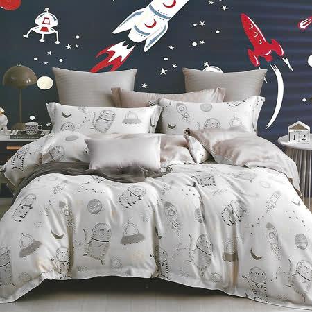 LAMINA 喵遊太空 100%天絲枕套床包組 單人