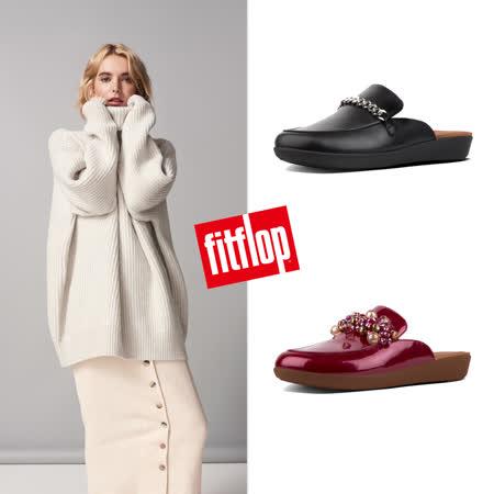 FitFlop 無後跟時尚穆勒鞋