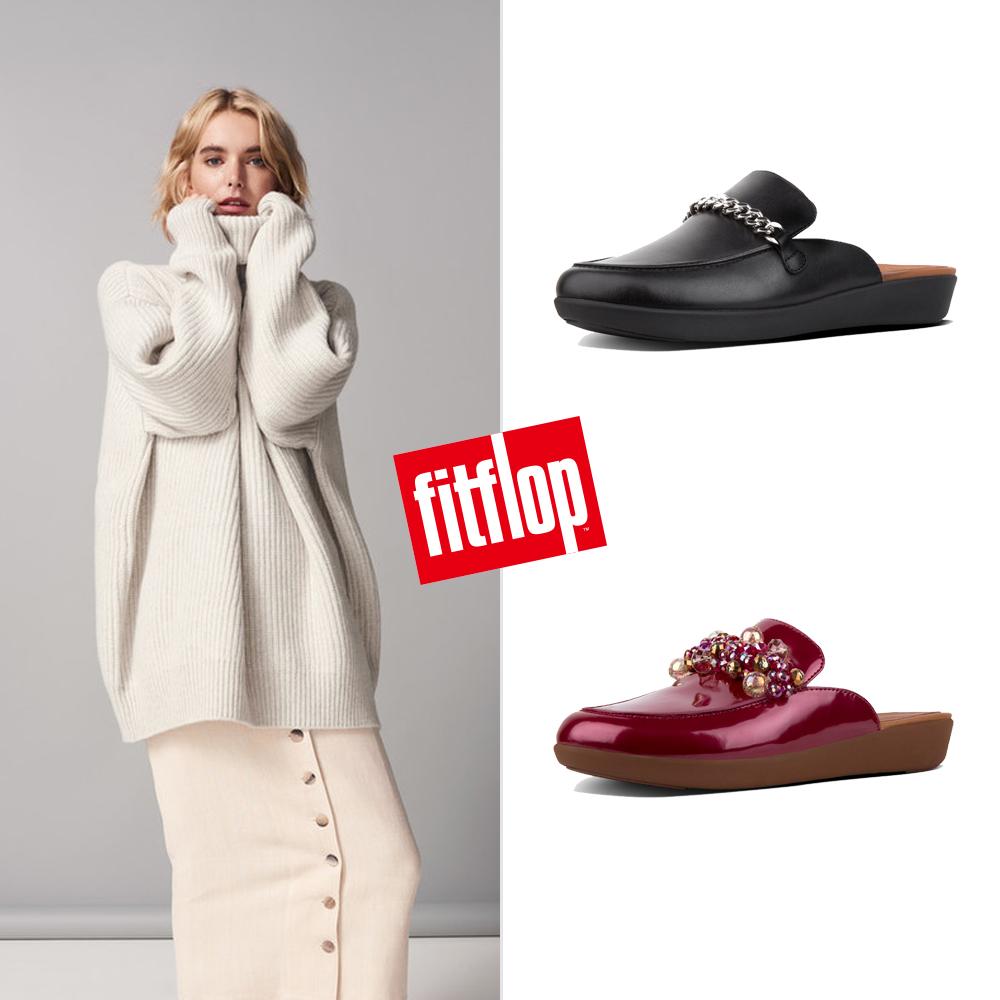 【FitFlop】SERENE無後跟時尚穆勒鞋-共5款