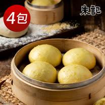 【朱記餡餅粥】經典手工/黃金小米饅頭 任選4包