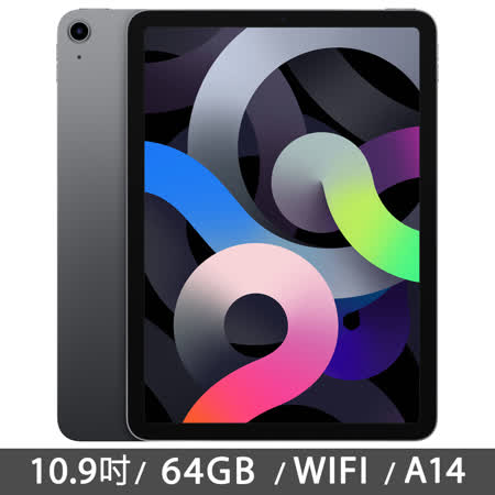 iPad Air 4 64GB Wi-Fi  Type-C PD快充組