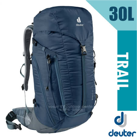 德國 Deuter 30L 輕量 拔熱透氣健行登山背包