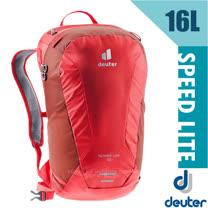 【德國 Deuter】Speed Lite 16L 輕量級透氣健行登山背包(超輕網狀設計/人體工學肩帶)/3410121 紅