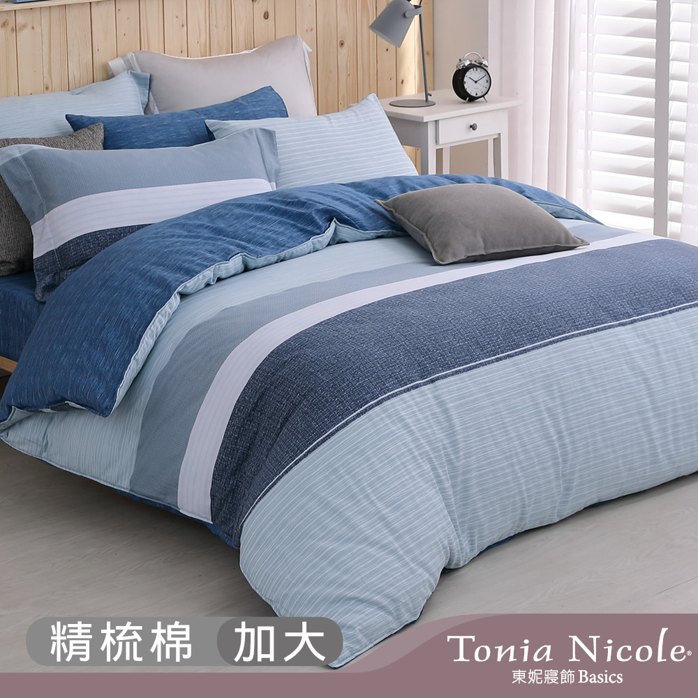 【Tonia Nicole 東妮寢飾】城市公爵100%精梳棉兩用被床包組(加大)