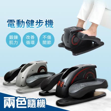 ReWalk-電動健步機