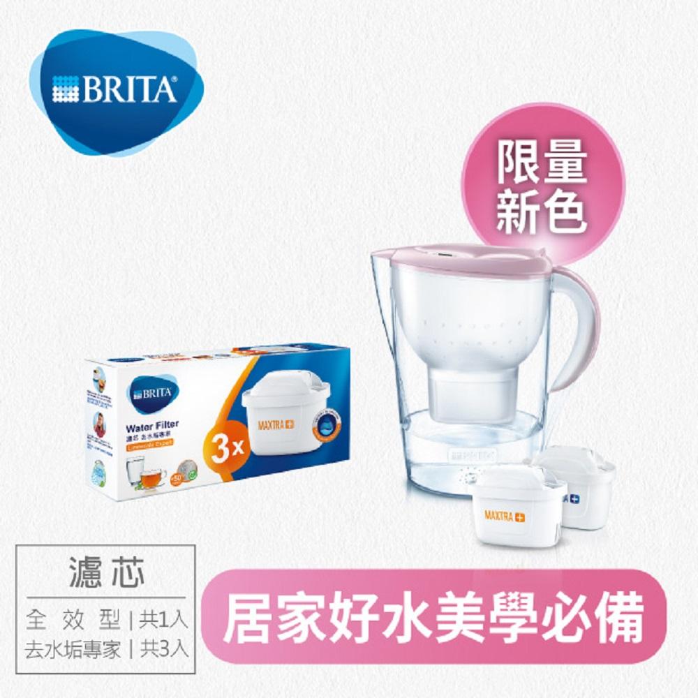 【BRITA】馬利拉濾水壺3.5L(嫩裸粉) XL+MAXTRA Plus 濾芯-去水垢專家3入 (共4芯)