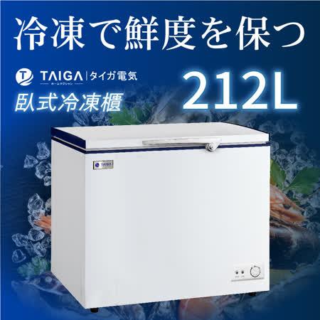TAIGA 大河 雪霸王 212L 臥式冷凍櫃