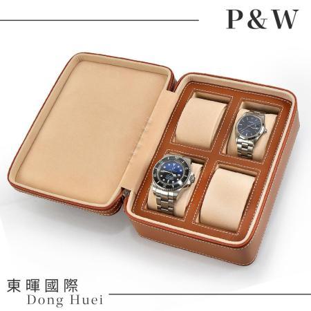 P&W名錶收藏盒 棕色超纖皮革 4支/4格/4入裝