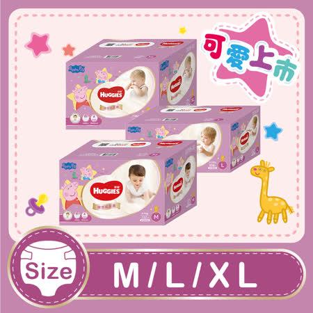 好奇 裸感紙尿褲 黏貼型(箱購)M/L/XL