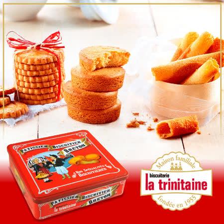 《La trinitaine》 法國香頌餅乾禮盒