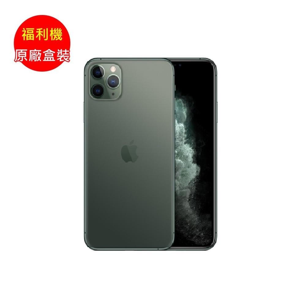 福利品_iPhone 11 Pro Max 64G 綠色_七成新C