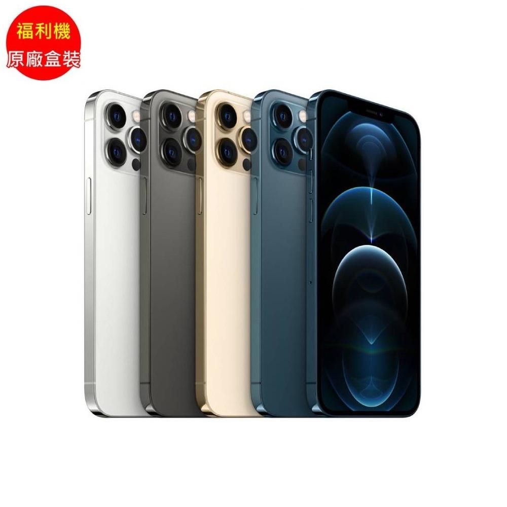 福利品_Apple iPhone 12 Pro Max 256G (5G) _九成新