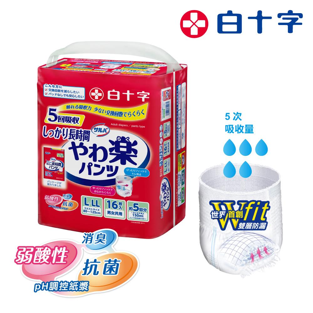 【白十字】全新雙層D超瞬吸防漏樂活褲L-LL(箱購48片/16片x3包-日本原裝進口
