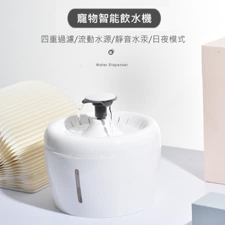 AOTTO 簡約造型 智能寵物飲水機