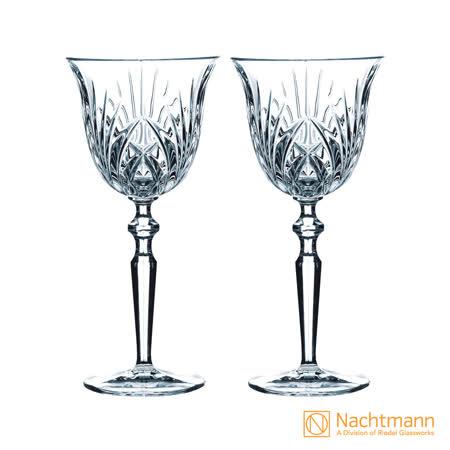 NACHTMANN Palais宮廷紅酒杯(2入)