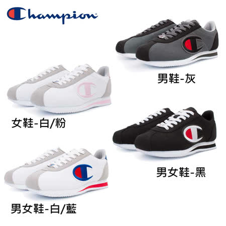 Champion 復古男女運動鞋