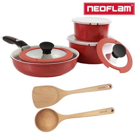 NEOFLAM Midas Plus 陶瓷塗層不沾鍋9件組