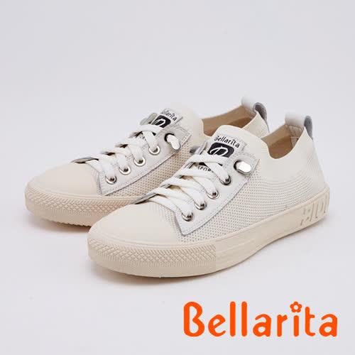 Bellarita.飛織平底休閒鞋(0906-05白色)