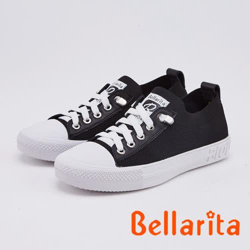 Bellarita.飛織平底休閒鞋(0906-95黑色)