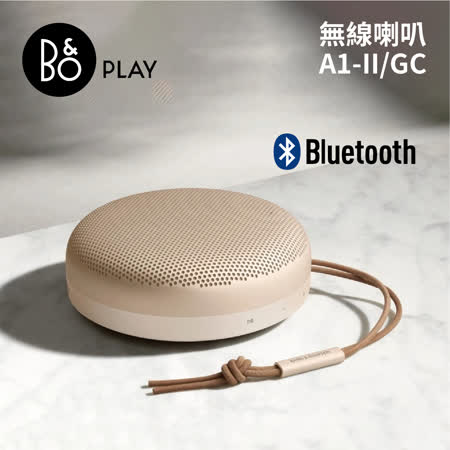 B&O PLAY 無線喇叭  Beoplay A1 2nd Gen