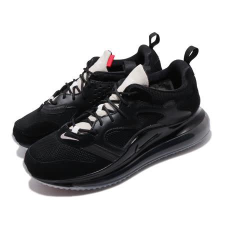 Nike 休閒鞋 Air Max 720 OBJ 男鞋 CK2531-002