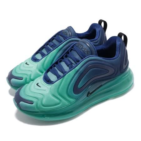 Nike 慢跑鞋 Air Max 720 女鞋 AR9293-400