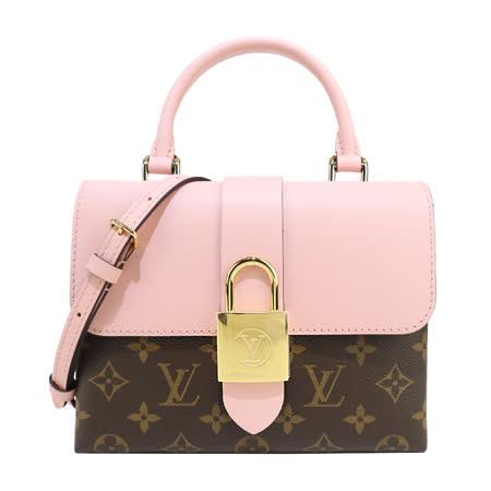 Louis Vuitton 金屬掛鎖手提肩背包
