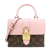 Louis Vuitton SAC LOCKY BB帆布牛皮翻蓋 LV金屬掛鎖手提肩背包(玫瑰粉紅)