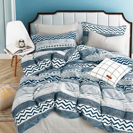 ARTIS 雪紡棉床包枕套組
