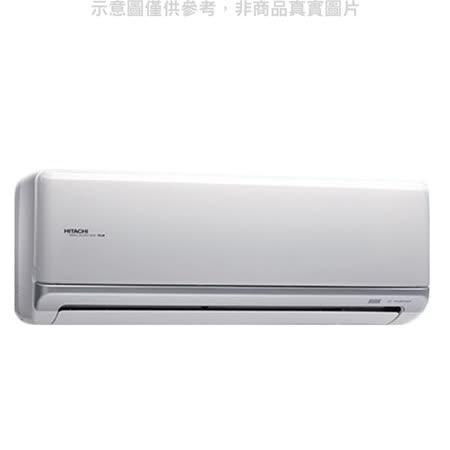 日立 標準4.5坪 分離式冷暖氣RAC-28NK1