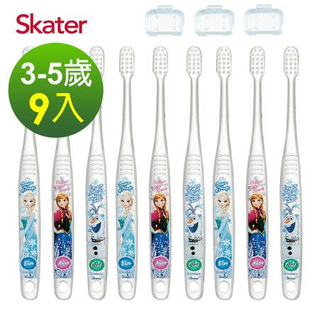日本Skater  兒童牙刷9入組