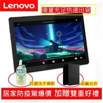 Lenovo Tab M10 10吋平板 2G/16G