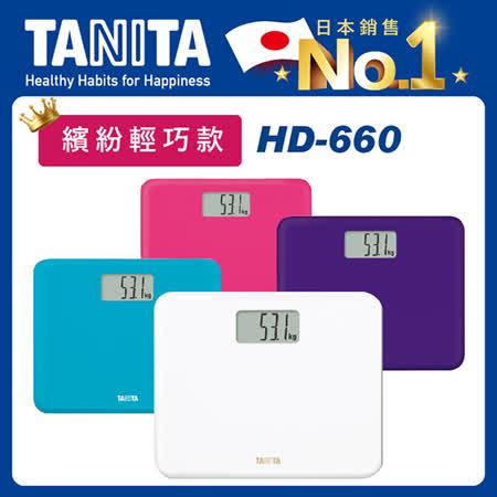 TANITA  繽紛輕巧電子體重計