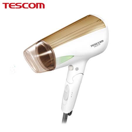 TESCOM 雙電壓 負離子吹風機
