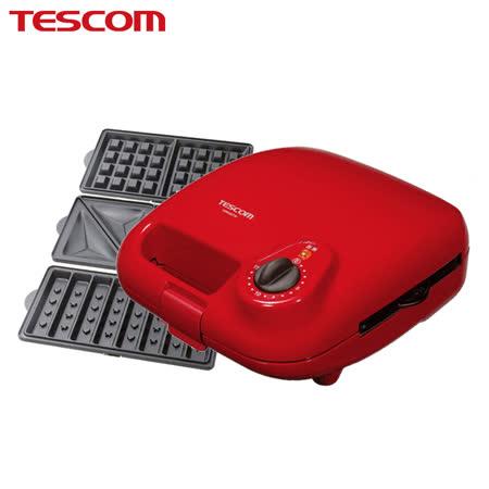 TESCOM三盤式 鬆餅機HSM530TW