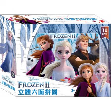 Disney 迪士尼  冰雪奇緣2立體六面拼圖